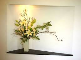 dhisplay-flower1