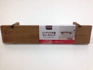 インテリア木製ウォールラック1