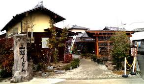 yamagoshi