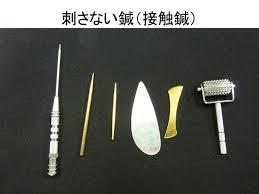 sasanaihari