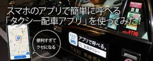 taxiapli