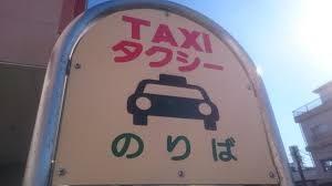 taxinoriba