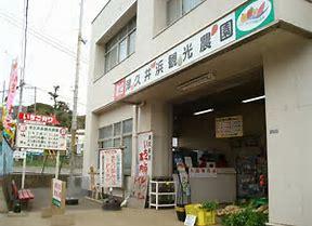 tsukuihama