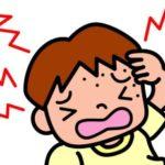 夏にでてくる湿疹とは予防と対策とは?