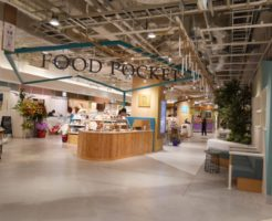 foodpocket