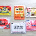 hikaku1 (1)