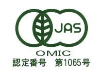 yuki-jas-omic