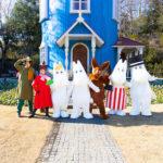 日本初ムーミンパークがいよいよ、OPEN!行き方やおすすめなどをご紹介。