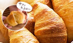 sh1-croissant180725-cont01_pc