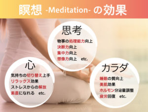 meditation_yoga_ph02