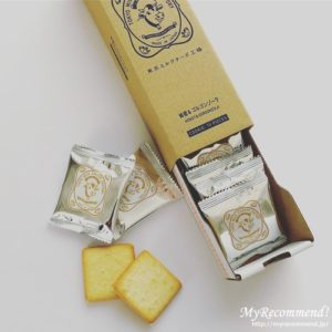 tokyo_milk_cheese_factory_06